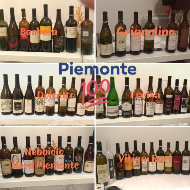 Tra i vitigni autoctoni del Piemonte c'è sempre qualcosa da scoprire !